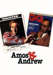 Постер Эймос и Эндрю