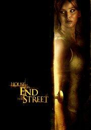 Постер Дом в конце улицы
