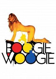 Постер Буги-вуги