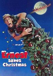 Постер Эрнест спасает Рождество