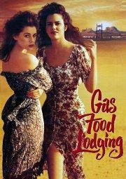 Постер Бензин, еда и жилье
