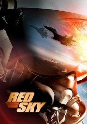 Постер Красное небо