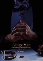 Постер King's man: Начало