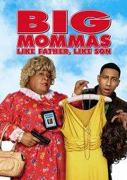 Постер Большие «мамочки»: Сын как отец