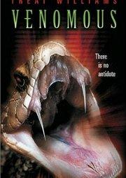 Постер Змеиный яд