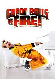 Постер Большие огненные шары