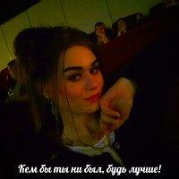 Фото Айгюль Алиева