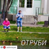Фото Денис Николаев