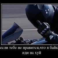 Фото Владимир Цимарный