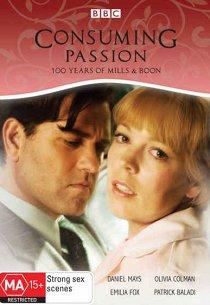Пылая страстью