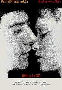 Джон и Мэри
