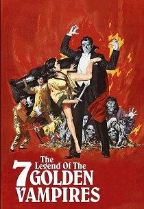 Легенда семи золотых вампиров