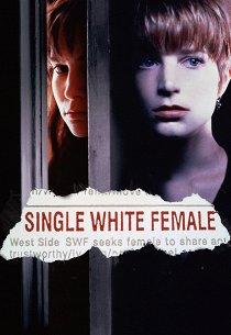 Одинокая белая женщина