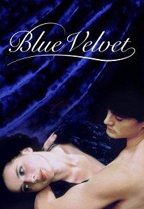 Синий бархат