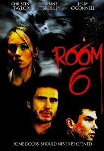 Комната 6