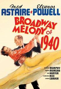 Бродвейская мелодия 1940 года