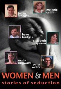 Женщина и мужчина: Истории обольщения