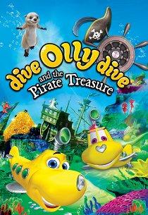Олли и сокровища пиратов
