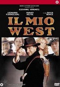 Мой Запад