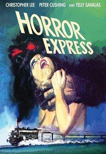 Поезд ужасов