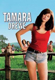 Неотразимая Тамара