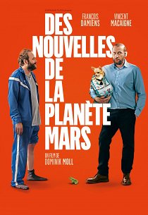 Новости с планеты Марс