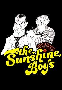 Солнечные мальчики
