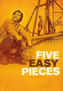 Пять легких пьес