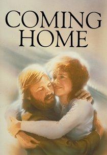 Возвращение домой