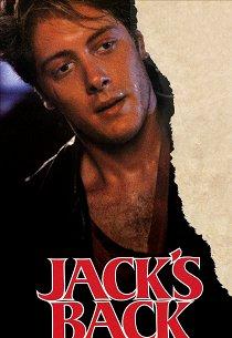 Возвращение Джека-Потрошителя