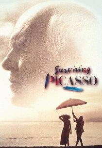 Трудная жизнь с Пикассо
