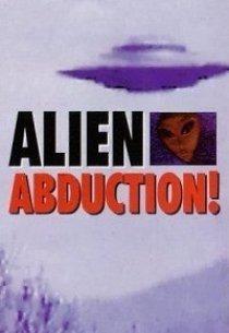 Похищение инопланетянами. Происходило ли оно?