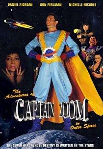 Космические приключения капитана Зума