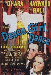 Танцуй, девочка, танцуй