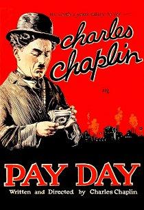 День платежа