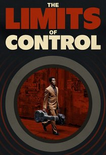 Пределы контроля