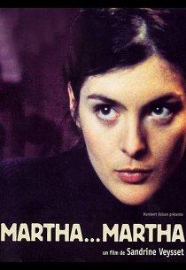Марта, Марта