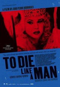 Умереть как мужчина