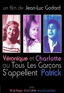 Шарлотта и Вероника, или Всех парней зовут Патрик