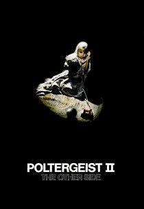 Полтергейст-2: Обратная сторона