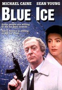 Голубой лед
