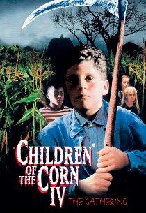 Дети кукурузы-4