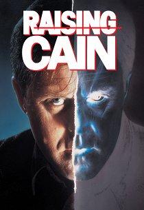 Воспитание Каина