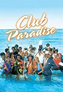 Клуб «Рай»