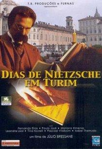 Дни Ницше в Турине