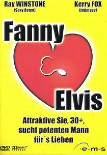 Фанни и Элвис