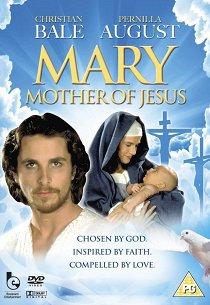 Мария, Мать Христа