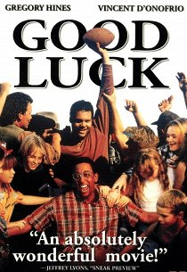 Желаю удачи