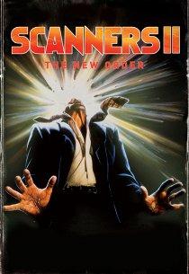 Сканеры-2
