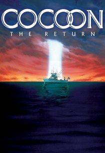 Кокон-2: Возвращение